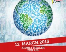 WKD 2015 Campaign Image