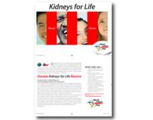 WKD 2012 – Transplantation Card Artwork
