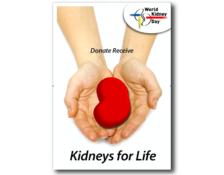 WKD 2012 – Transplantation Hands Poster