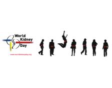 WKD website header