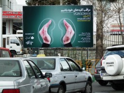 WKD Banner Around Iran