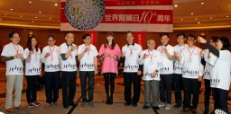 World Kidney Day 2015 @ Hong Kong