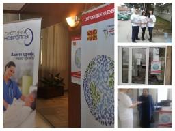 WKD activities in Macedonia