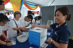 Fresenius Medical Care Malaysia
