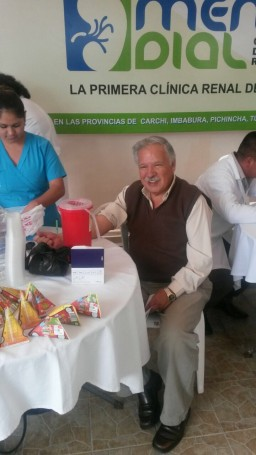 Centro de Hemodialisis Menydial Ibarra Ecuador