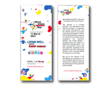 2021 WKD Bookmark