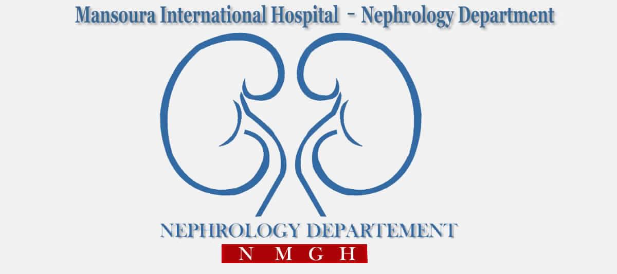 MANSOURA INTERNATIONAL HOSPITAL WORLD KIDNEY DAY