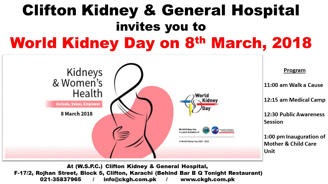 InvitationCardWKD2018CKGH World Kidney Day